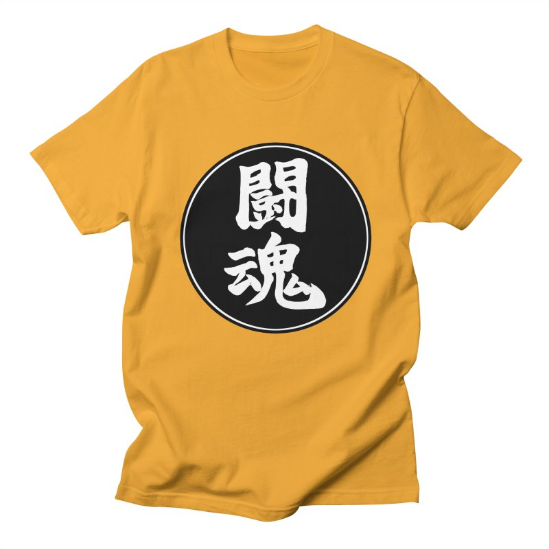 Fighting Spirit (Toukon) Kanji Circle Pop Art Women's Regular Unisex T-Shirt by KansaiChick Japanese Kanji Shop