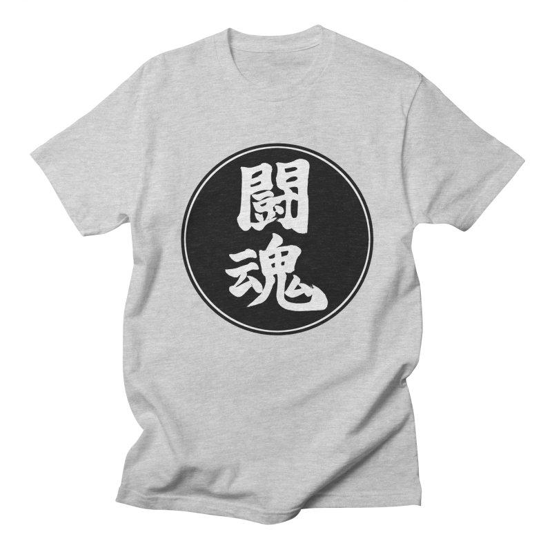 Fighting Spirit (Toukon) Kanji Circle Pop Art Women's Regular Unisex T-Shirt by KansaiChick Japanese Kanji Shop
