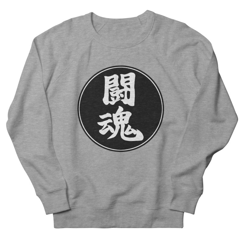 Fighting Spirit (Toukon) Kanji Circle Pop Art Women's French Terry Sweatshirt by KansaiChick Japanese Kanji Shop