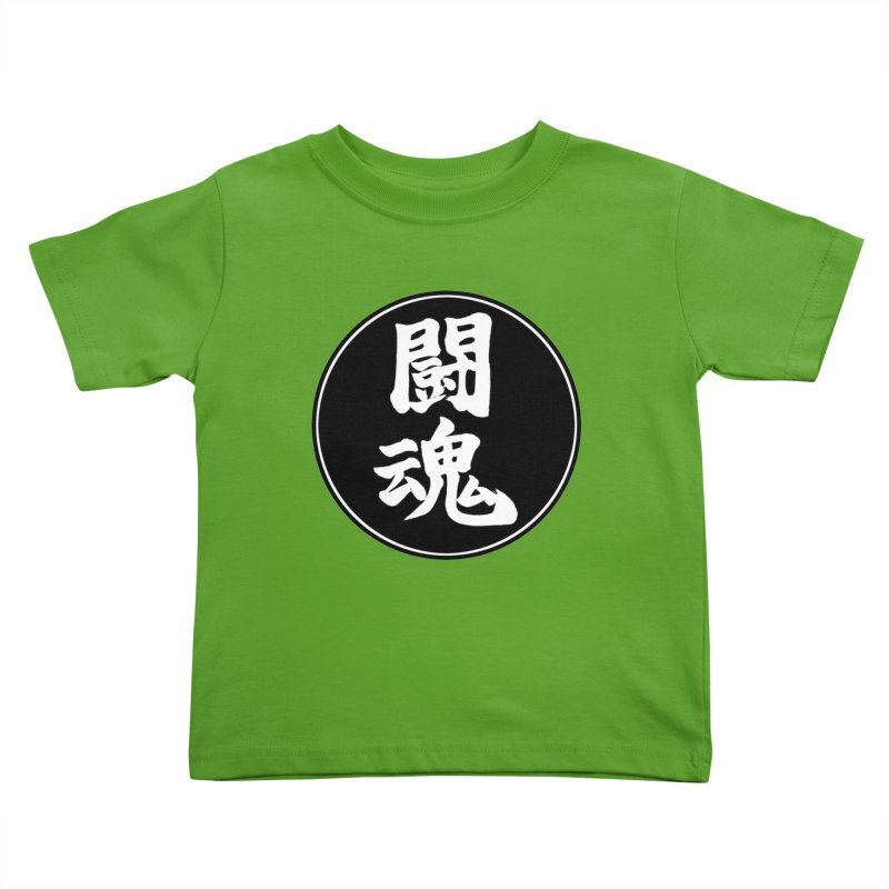 Fighting Spirit (Toukon) Kanji Circle Pop Art Kids Toddler T-Shirt by KansaiChick Japanese Kanji Shop