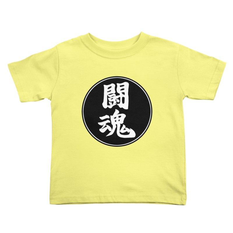 Fighting Spirit (Toukon) Kanji Circle Pop Art Kids Toddler T-Shirt by KansaiChick Japanese Kanji Shop