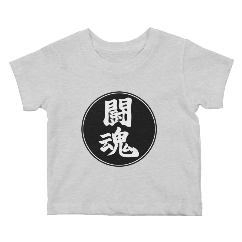 Fighting Spirit (Toukon) Kanji Circle Pop Art Kids Baby T-Shirt by KansaiChick Japanese Kanji Shop