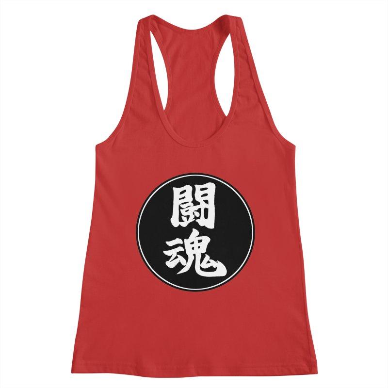 Fighting Spirit (Toukon) Kanji Circle Pop Art Women's Tank by KansaiChick Japanese Kanji Shop