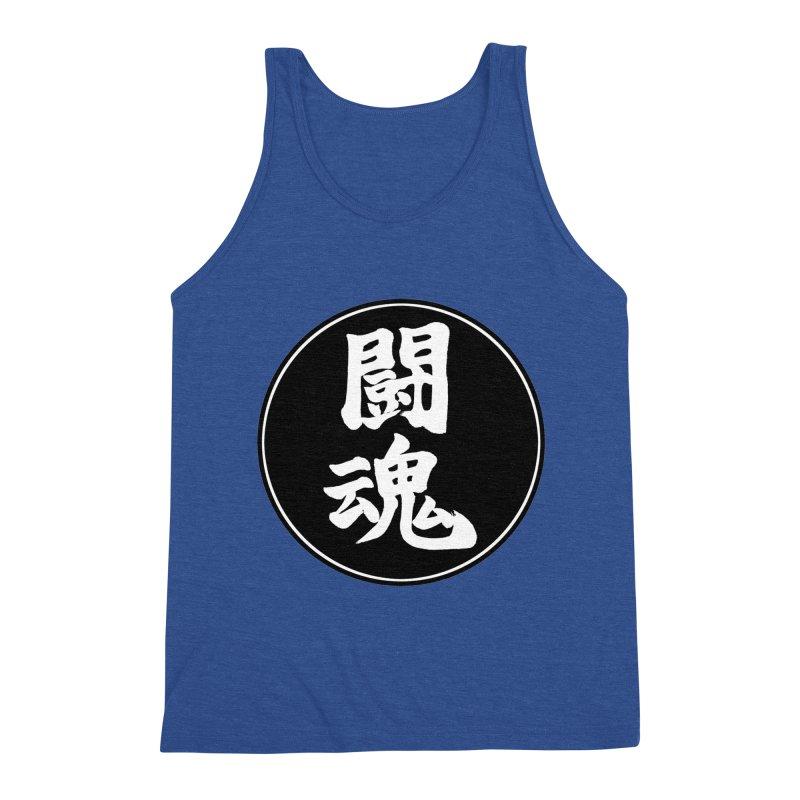 Fighting Spirit (Toukon) Kanji Circle Pop Art Men's Tank by KansaiChick Japanese Kanji Shop