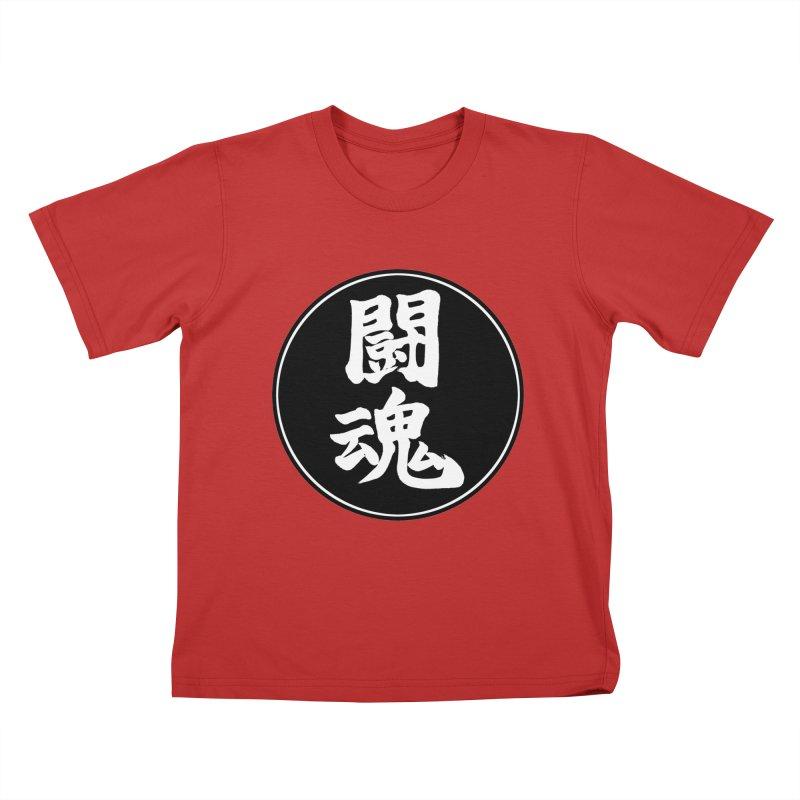 Fighting Spirit (Toukon) Kanji Circle Pop Art Kids T-Shirt by KansaiChick Japanese Kanji Shop