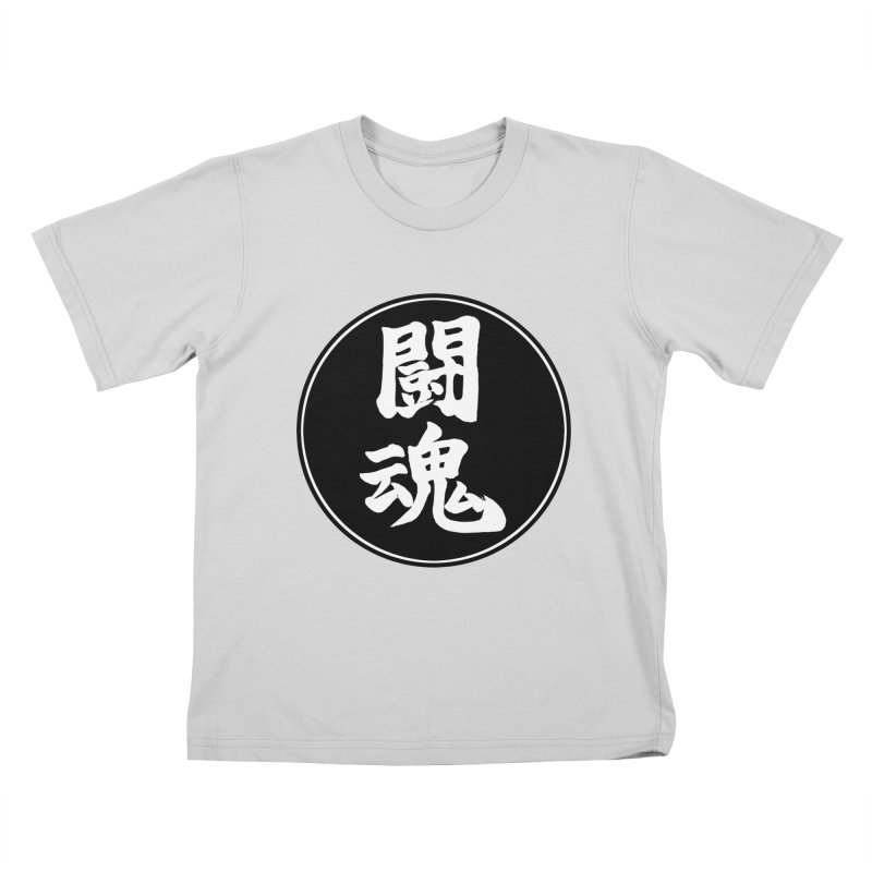 Fighting Spirit (Toukon) Kanji Circle Pop Art Kids T-Shirt by KansaiChick Japanese Kanji Shop