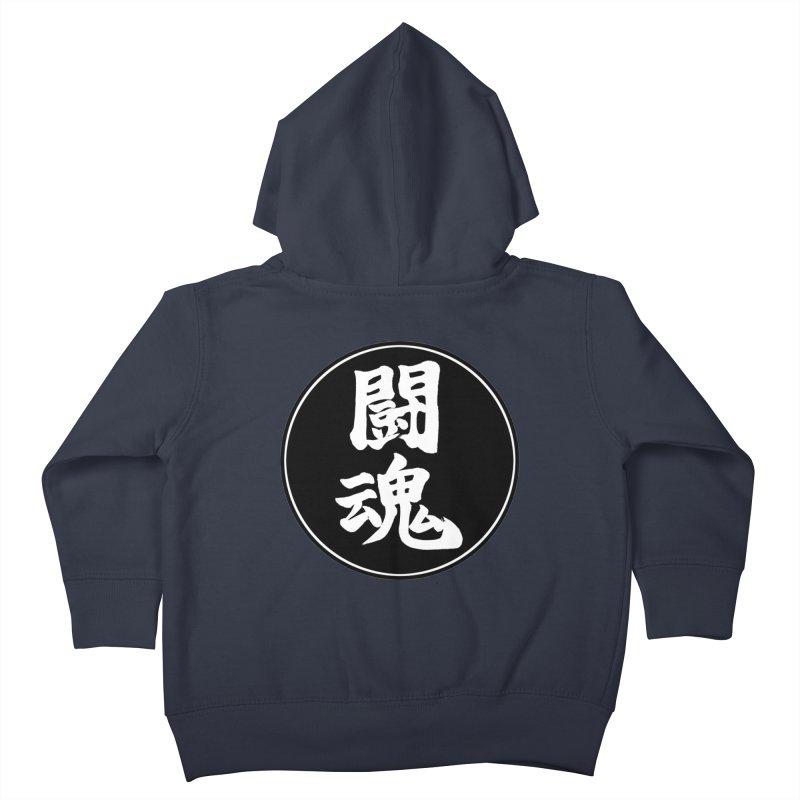 Fighting Spirit (Toukon) Kanji Circle Pop Art Kids Toddler Zip-Up Hoody by KansaiChick Japanese Kanji Shop
