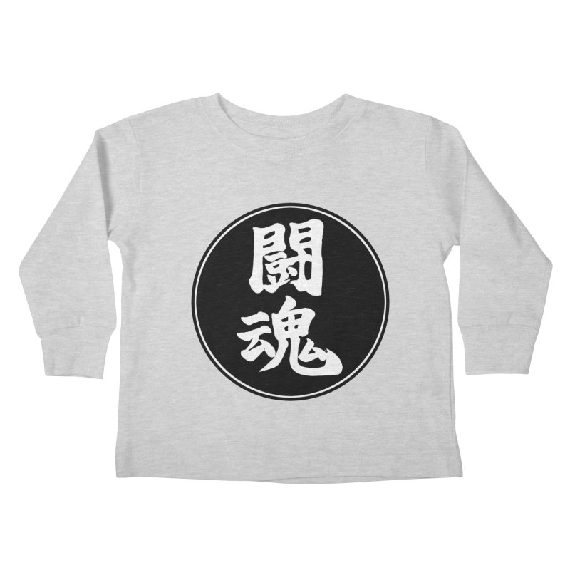 Fighting Spirit (Toukon) Kanji Circle Pop Art Kids Toddler Longsleeve T-Shirt by KansaiChick Japanese Kanji Shop
