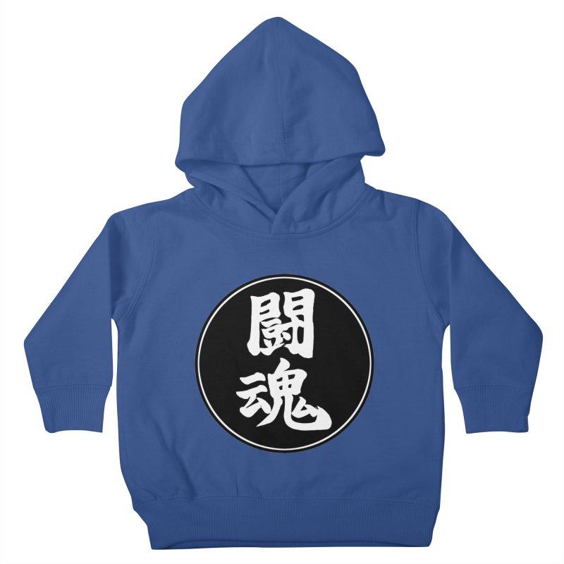 Fighting Spirit (Toukon) Kanji Circle Pop Art Kids Toddler Pullover Hoody by KansaiChick Japanese Kanji Shop