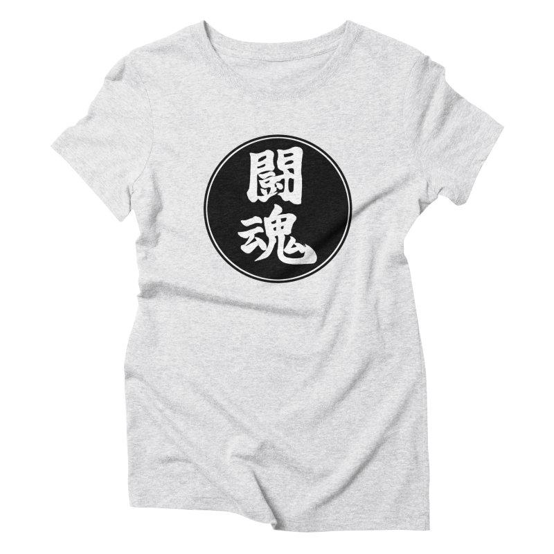 Fighting Spirit (Toukon) Kanji Circle Pop Art Women's T-Shirt by KansaiChick Japanese Kanji Shop