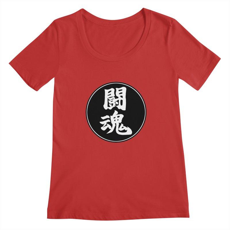 Fighting Spirit (Toukon) Kanji Circle Pop Art Women's Regular Scoop Neck by KansaiChick Japanese Kanji Shop