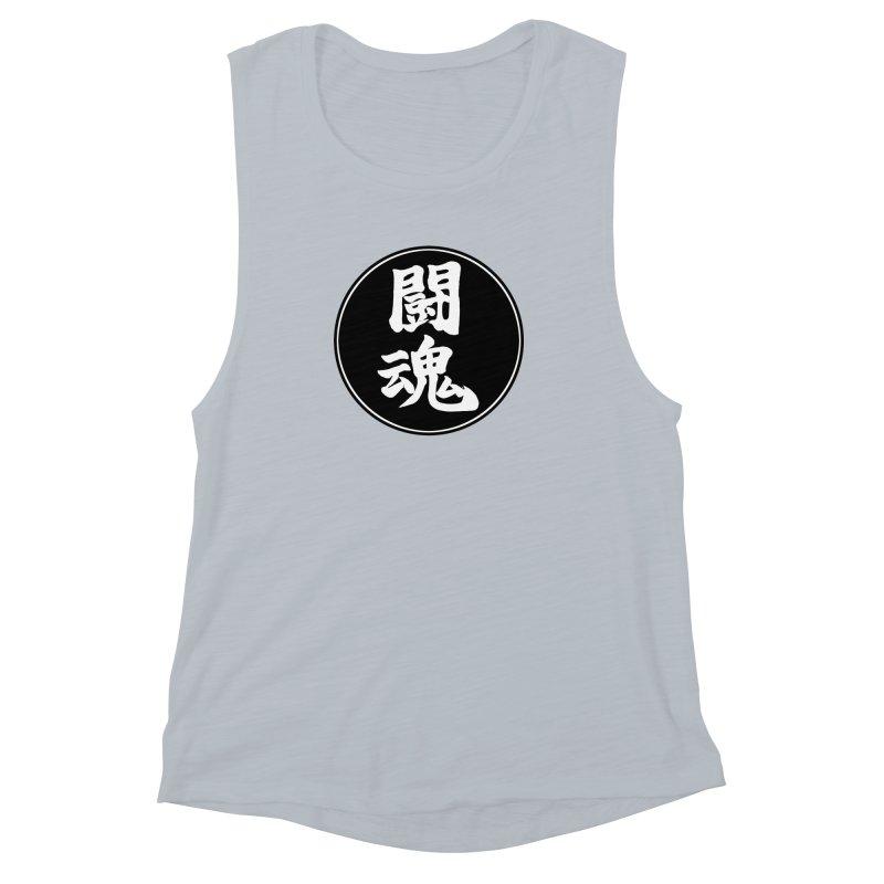Fighting Spirit (Toukon) Kanji Circle Pop Art Women's Muscle Tank by KansaiChick Japanese Kanji Shop
