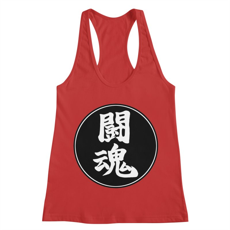 Fighting Spirit (Toukon) Kanji Circle Pop Art Women's Racerback Tank by KansaiChick Japanese Kanji Shop