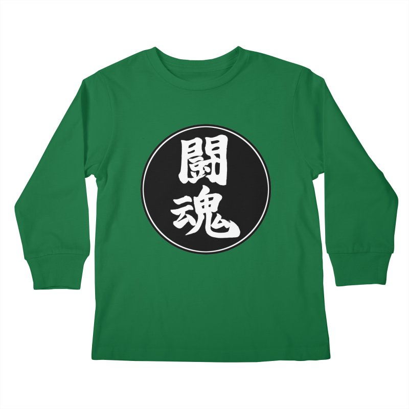 Fighting Spirit (Toukon) Kanji Circle Pop Art Kids Longsleeve T-Shirt by KansaiChick Japanese Kanji Shop