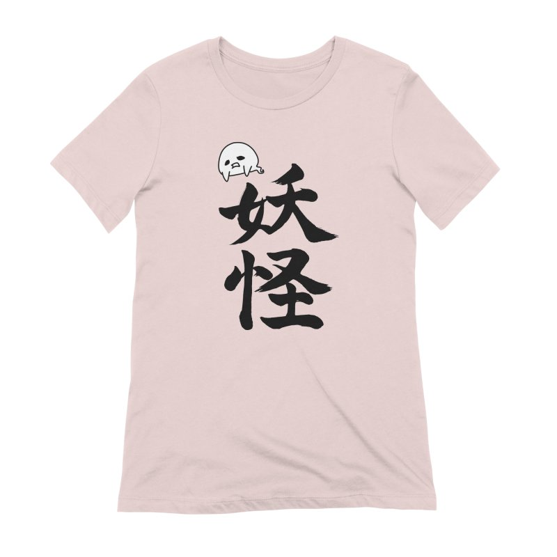Yokai Kanji With A Ghostly Partner Women's Extra Soft T-Shirt by KansaiChick Japanese Kanji Shop