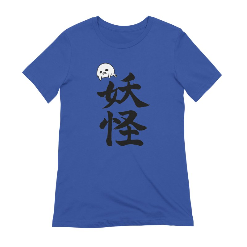 Yokai Kanji With A Ghostly Partner Women's Extra Soft T-Shirt by KansaiChick Japanese Kanji Shop