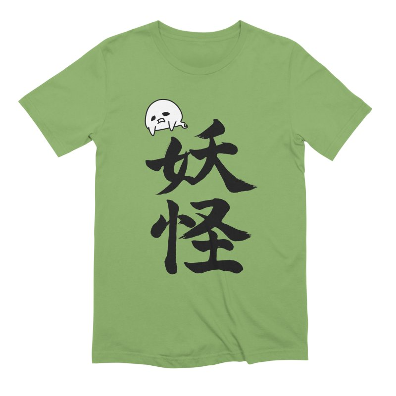 Yokai Kanji With A Ghostly Partner Men's Extra Soft T-Shirt by KansaiChick Japanese Kanji Shop