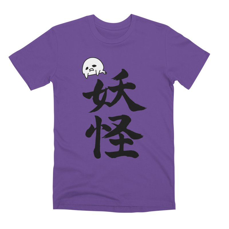 Yokai Kanji With A Ghostly Partner Men's Premium T-Shirt by KansaiChick Japanese Kanji Shop