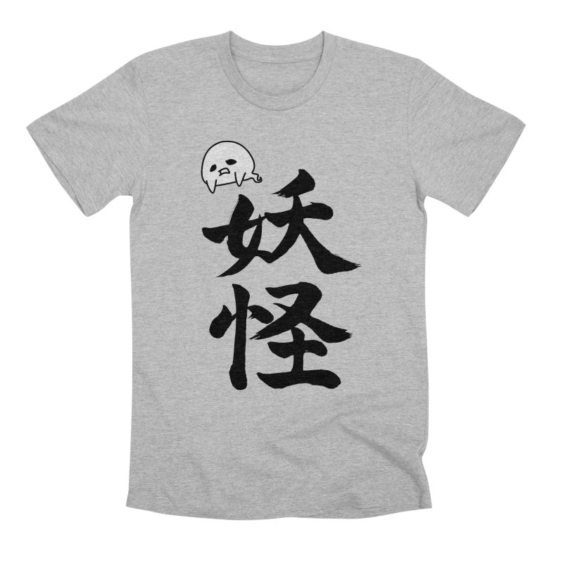 Yokai Kanji With A Ghostly Partner Men's Premium T-Shirt by KansaiChick Japanese Kanji Shop