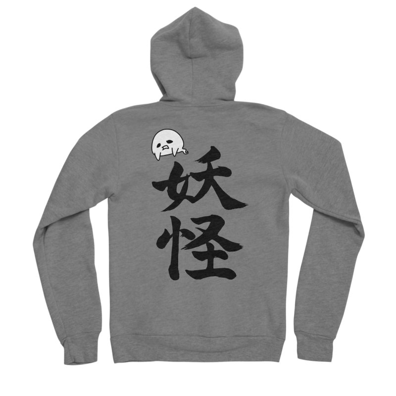 Yokai Kanji With A Ghostly Partner Men's Zip-Up Hoody by KansaiChick Japanese Kanji Shop