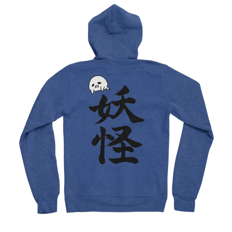 Yokai Kanji With A Ghostly Partner Men's Zip-Up Hoody by KansaiChick Japanese Kanji Shop