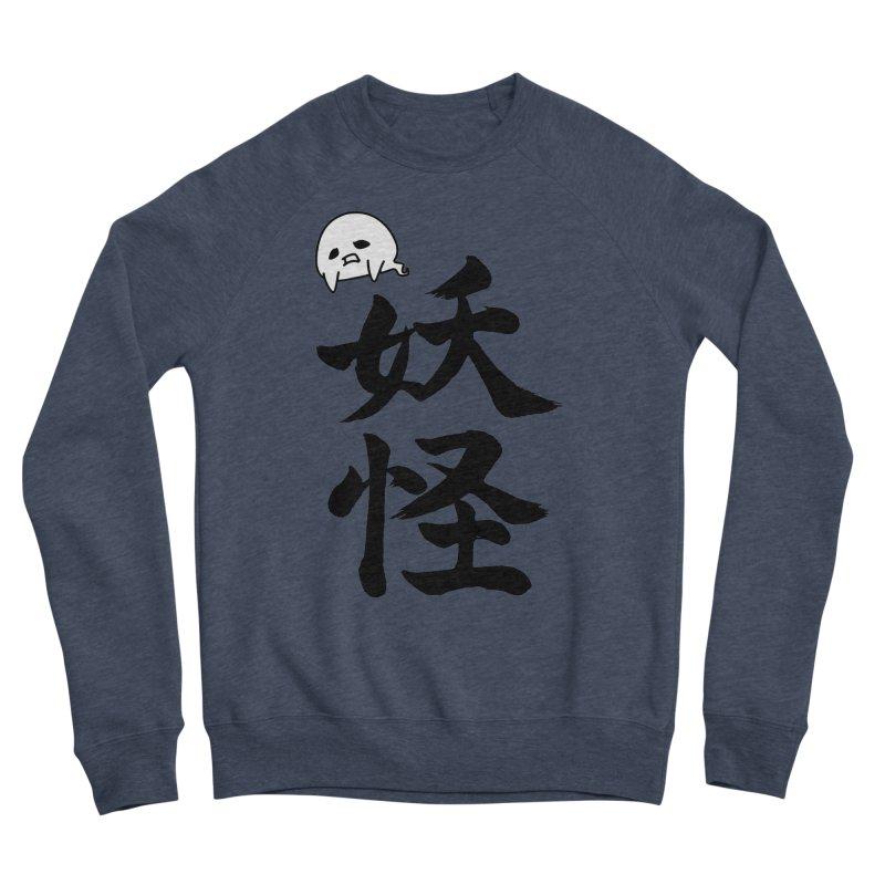 Yokai Kanji With A Ghostly Partner Men's Sponge Fleece Sweatshirt by KansaiChick Japanese Kanji Shop