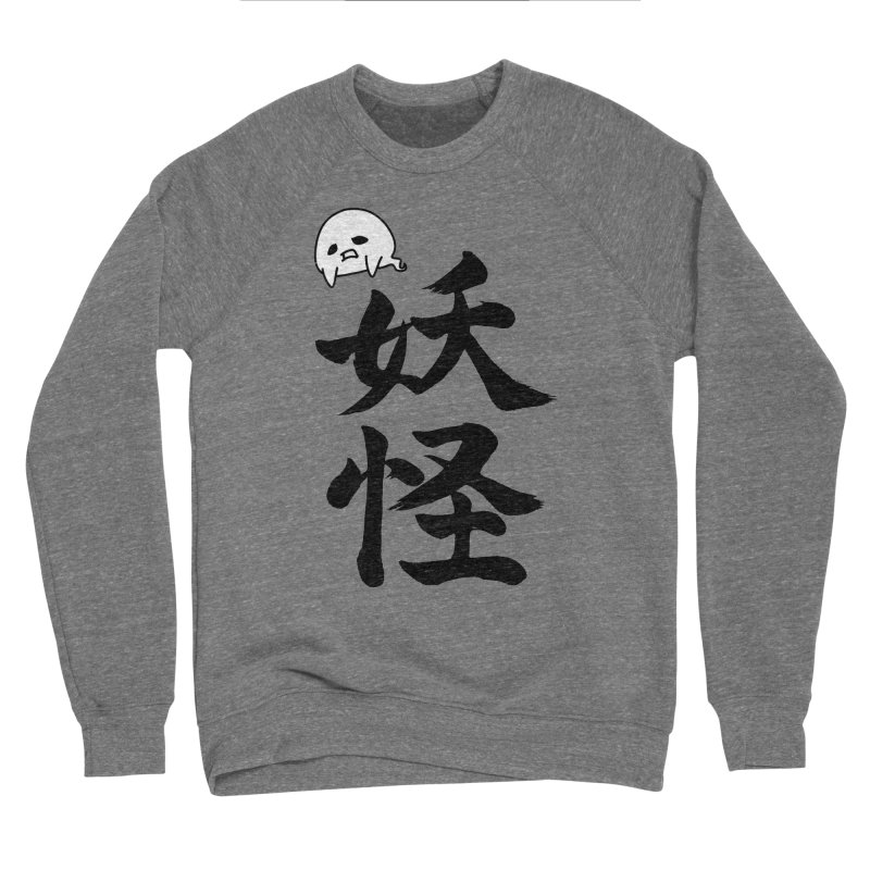 Yokai Kanji With A Ghostly Partner Women's Sponge Fleece Sweatshirt by KansaiChick Japanese Kanji Shop