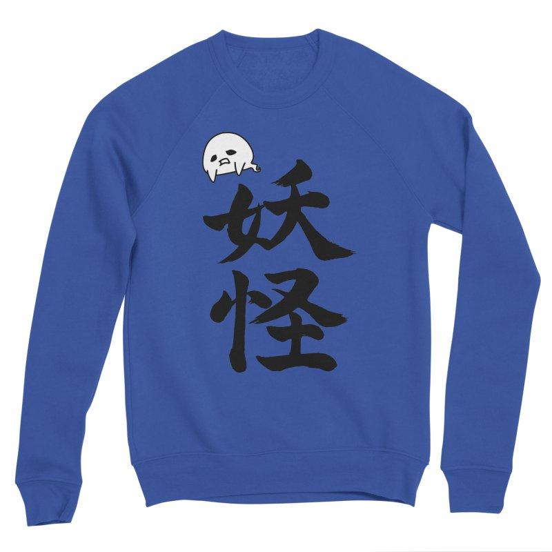 Yokai Kanji With A Ghostly Partner Women's Sponge Fleece Sweatshirt by KansaiChick Japanese Kanji Shop