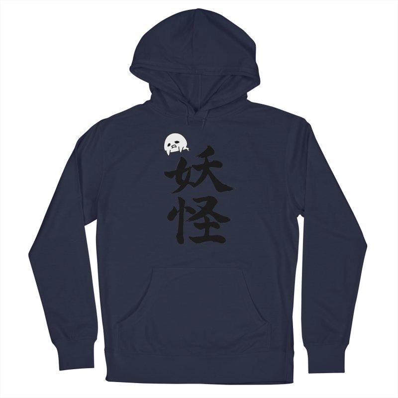 Yokai Kanji With A Ghostly Partner Men's Pullover Hoody by KansaiChick Japanese Kanji Shop