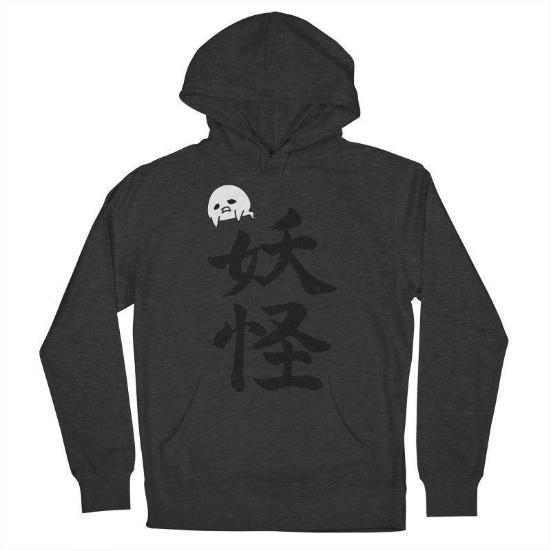 Yokai Kanji With A Ghostly Partner Women's French Terry Pullover Hoody by KansaiChick Japanese Kanji Shop