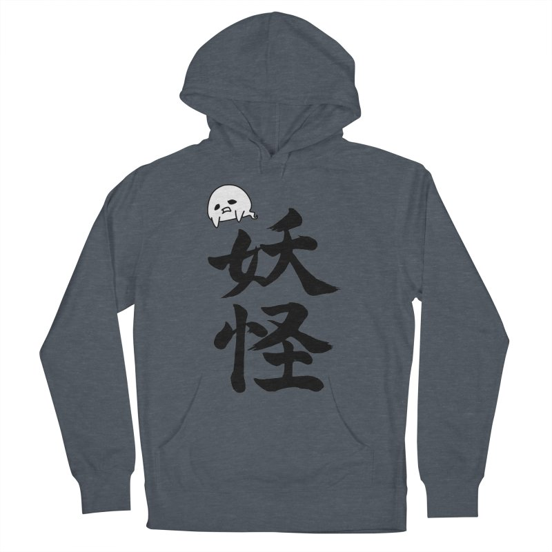 Yokai Kanji With A Ghostly Partner Men's French Terry Pullover Hoody by KansaiChick Japanese Kanji Shop