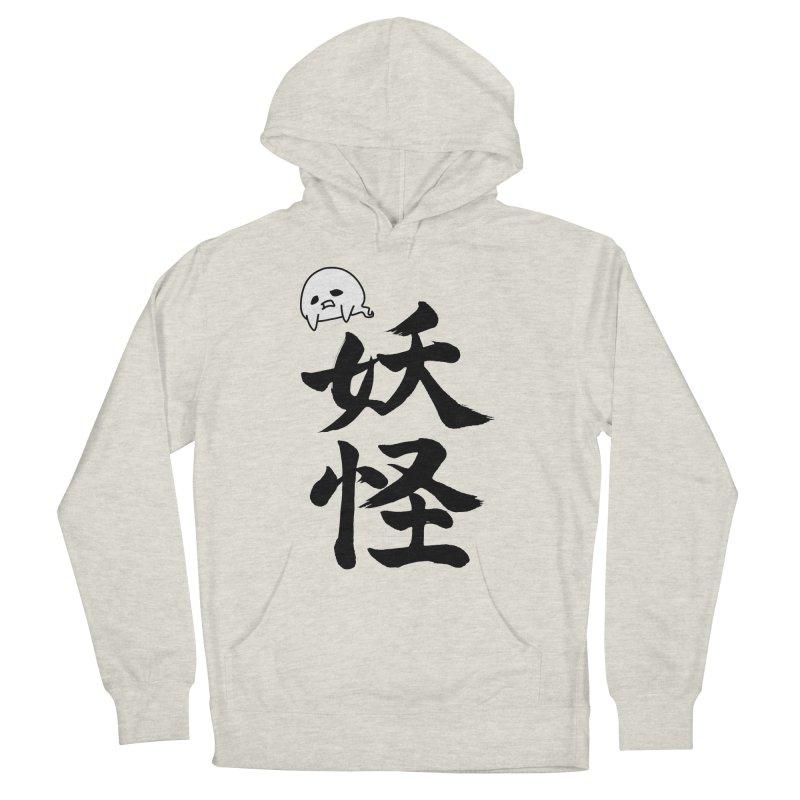 Yokai Kanji With A Ghostly Partner Men's French Terry Pullover Hoody by KansaiChick Japanese Kanji Shop