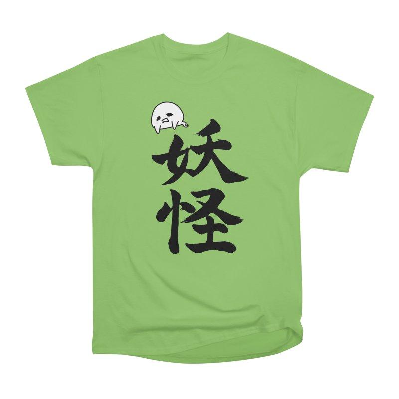 Yokai Kanji With A Ghostly Partner Men's Heavyweight T-Shirt by KansaiChick Japanese Kanji Shop