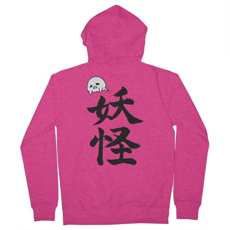 Yokai Kanji With A Ghostly Partner Women's French Terry Zip-Up Hoody by KansaiChick Japanese Kanji Shop