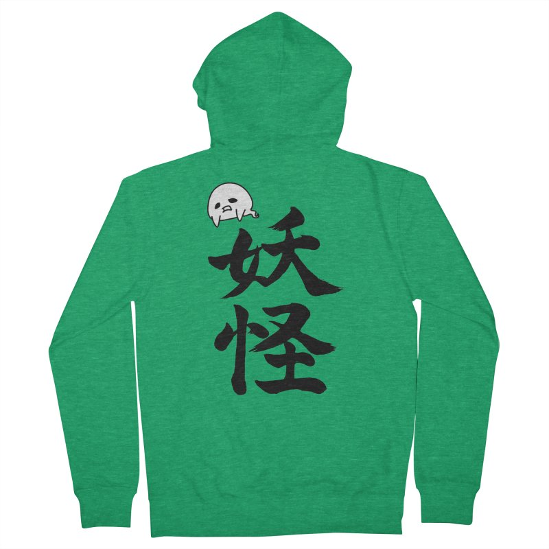 Yokai Kanji With A Ghostly Partner Men's French Terry Zip-Up Hoody by KansaiChick Japanese Kanji Shop