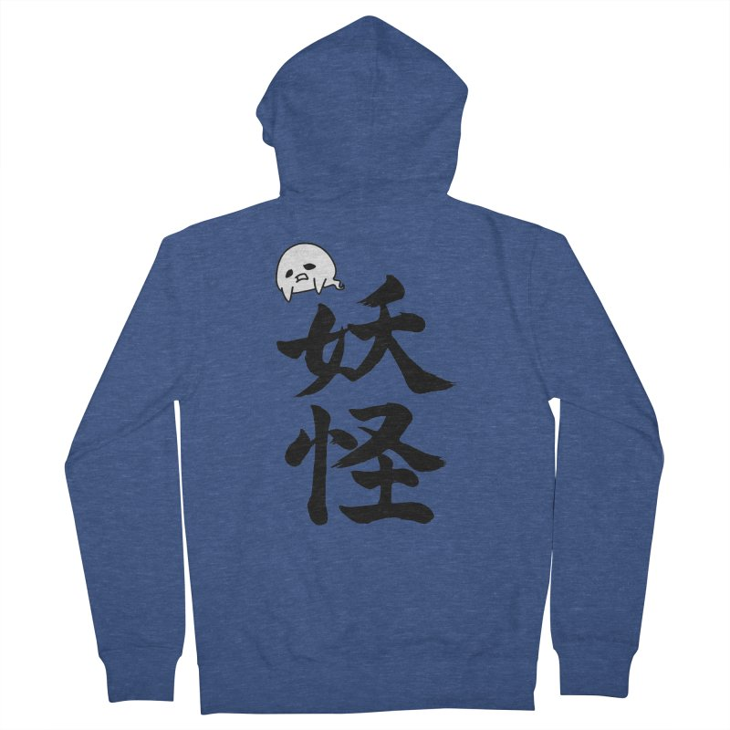 Yokai Kanji With A Ghostly Partner Men's French Terry Zip-Up Hoody by KansaiChick Japanese Kanji Shop