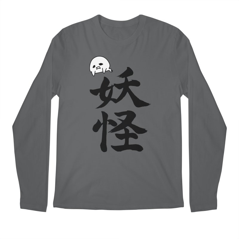 Yokai Kanji With A Ghostly Partner Men's Longsleeve T-Shirt by KansaiChick Japanese Kanji Shop