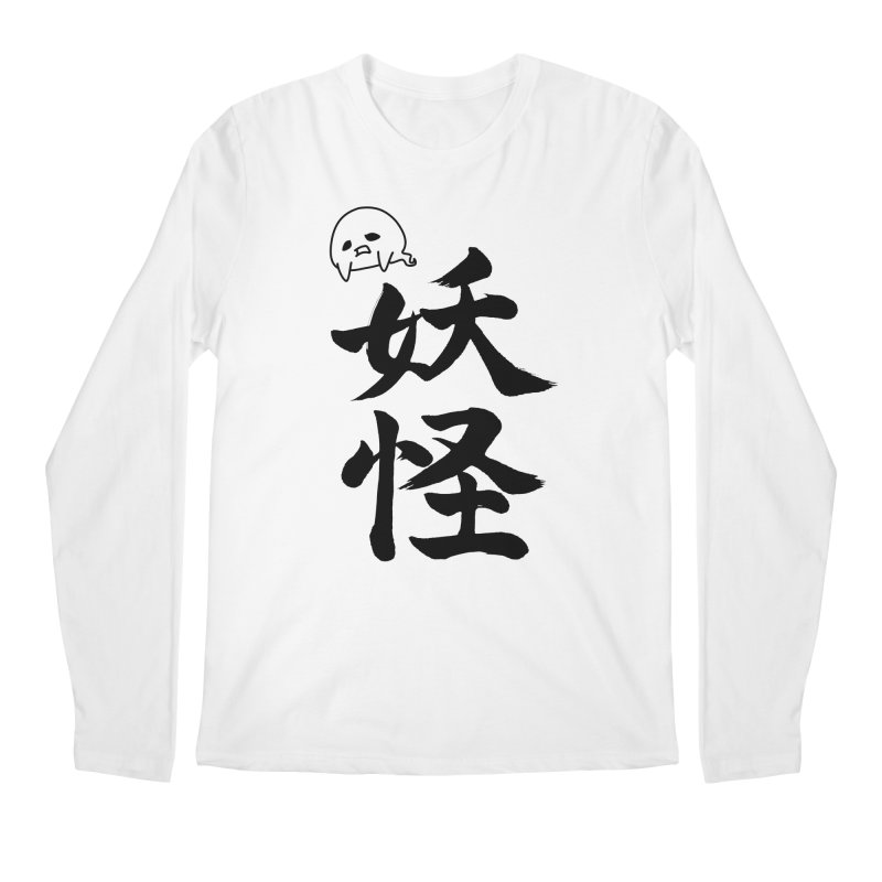 Yokai Kanji With A Ghostly Partner Men's Regular Longsleeve T-Shirt by KansaiChick Japanese Kanji Shop