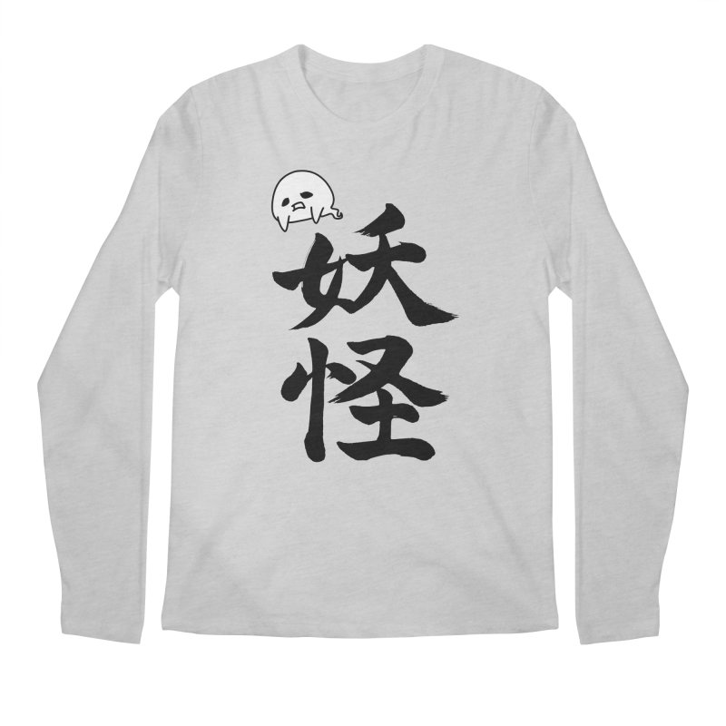 Yokai Kanji With A Ghostly Partner Men's Regular Longsleeve T-Shirt by KansaiChick Japanese Kanji Shop