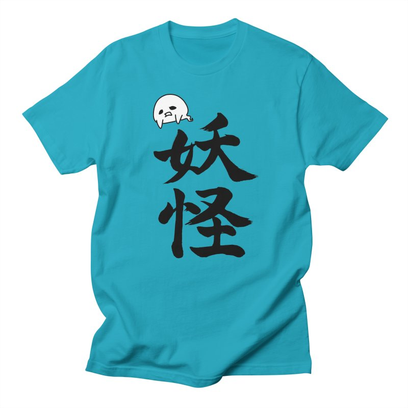 Yokai Kanji With A Ghostly Partner Women's Regular Unisex T-Shirt by KansaiChick Japanese Kanji Shop