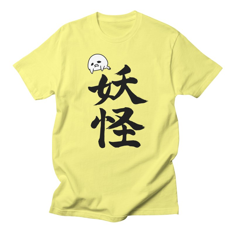 Yokai Kanji With A Ghostly Partner Women's Regular Unisex T-Shirt by KansaiChick Japanese Kanji Shop