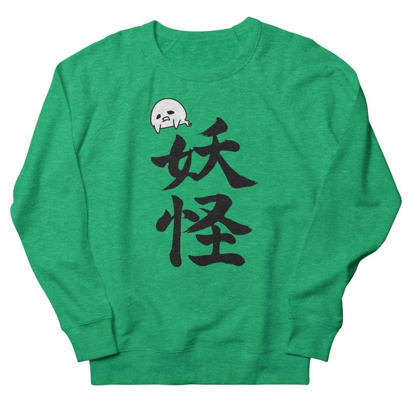 Yokai Kanji With A Ghostly Partner Women's French Terry Sweatshirt by KansaiChick Japanese Kanji Shop