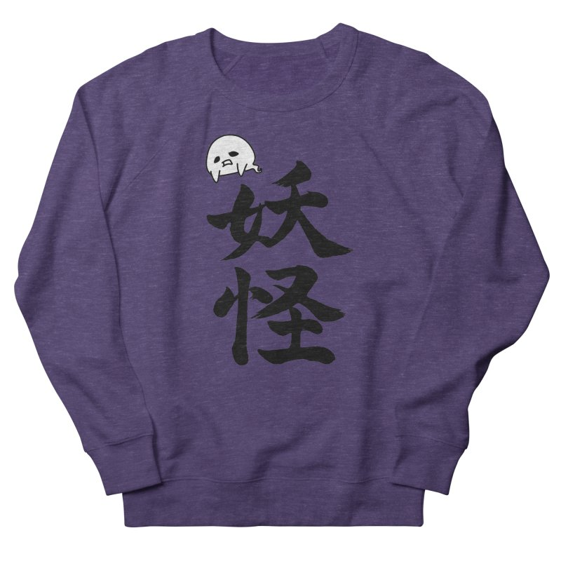 Yokai Kanji With A Ghostly Partner Men's French Terry Sweatshirt by KansaiChick Japanese Kanji Shop