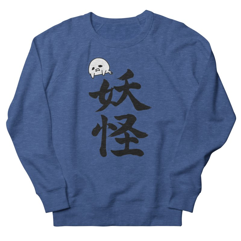 Yokai Kanji With A Ghostly Partner Men's Sweatshirt by KansaiChick Japanese Kanji Shop