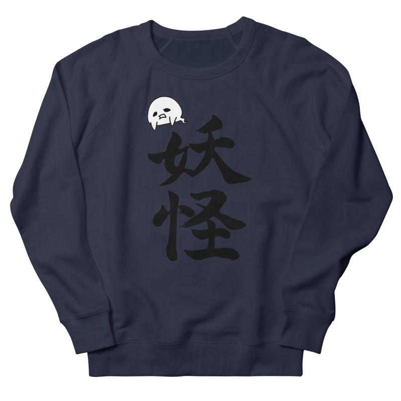 Yokai Kanji With A Ghostly Partner Men's French Terry Sweatshirt by KansaiChick Japanese Kanji Shop