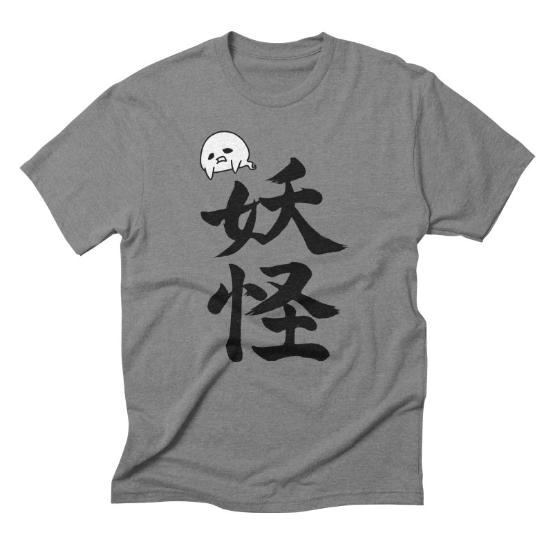 Yokai Kanji With A Ghostly Partner Men's Triblend T-Shirt by KansaiChick Japanese Kanji Shop