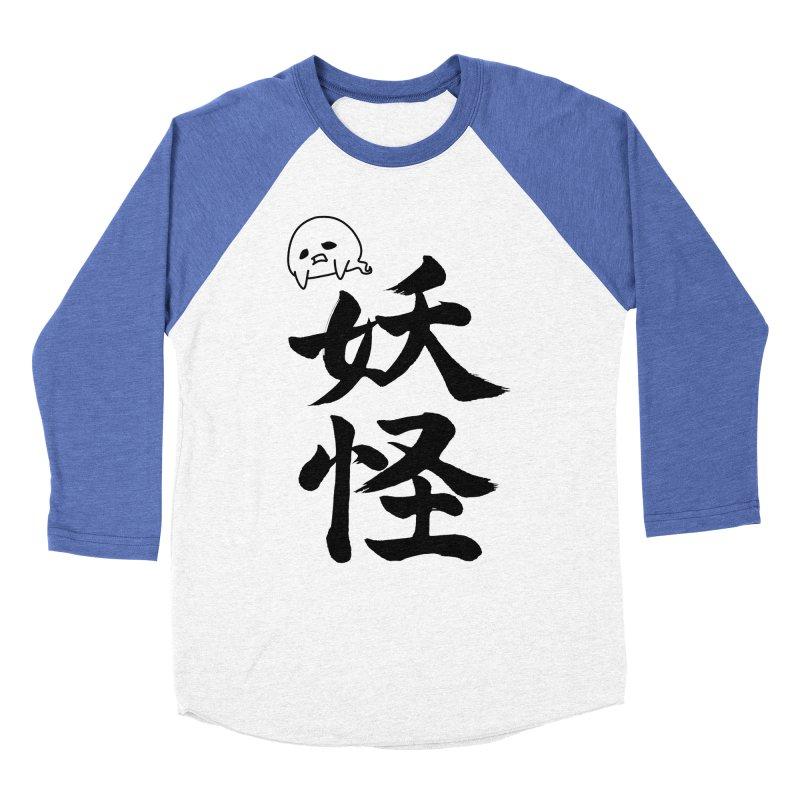 Yokai Kanji With A Ghostly Partner Women's Baseball Triblend Longsleeve T-Shirt by KansaiChick Japanese Kanji Shop