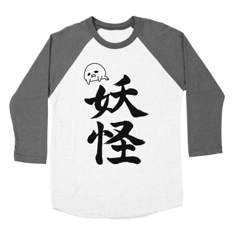 Yokai Kanji With A Ghostly Partner Women's Baseball Triblend Longsleeve T-Shirt by KansaiChick Japanese Kanji Shop