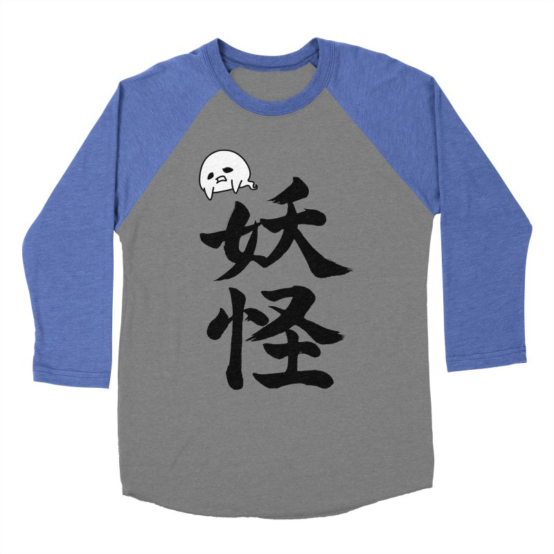 Yokai Kanji With A Ghostly Partner Men's Baseball Triblend Longsleeve T-Shirt by KansaiChick Japanese Kanji Shop