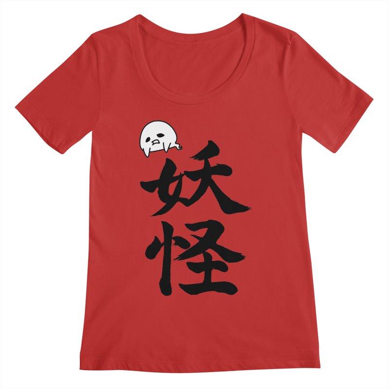 Yokai Kanji With A Ghostly Partner Women's Regular Scoop Neck by KansaiChick Japanese Kanji Shop